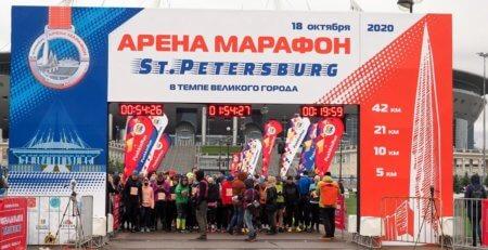 """18 октября клиника АртМедиЯ участвовала в забеге """"Арена марафон"""""""